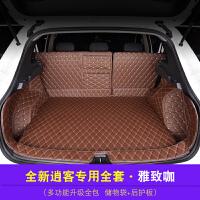 20180918005546804东风日产逍客全包围后备箱垫2017款专用尼桑全新逍客汽车尾箱垫子