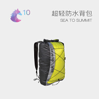 SEATOSUMMIT超轻防水日用背包 户外包双肩包旅行包沙滩包