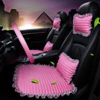 夏季蕾丝汽车坐垫无靠背单片小轿车越野车车内用品四季座垫三件套