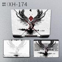 惠普hp暗影精灵4代光影笔记本plus电脑17.3贴纸贴膜15.6英寸pro