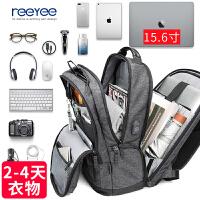 双肩包男士多功能15.6寸电脑包大容量学生书包男时尚潮流旅行背包