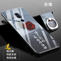 诺基亚X7手机壳 TA-1131钢化玻璃保护套全包防摔硅胶硬壳男女款潮