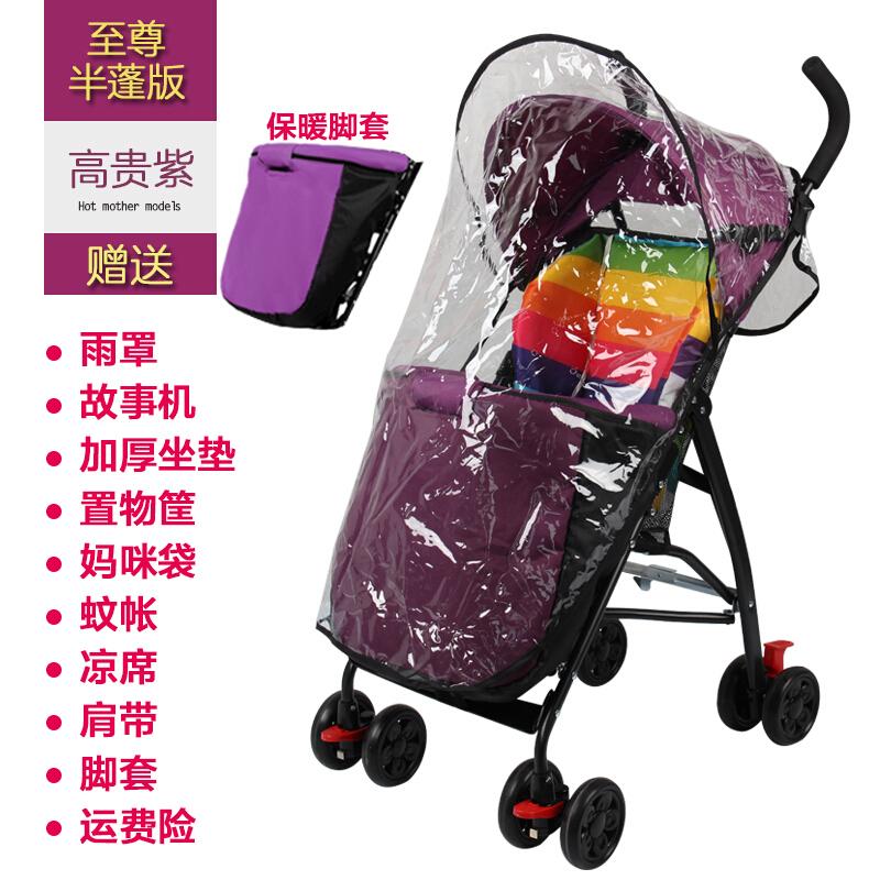 婴儿推车 轻便携式折叠简易伞车儿童宝宝迷你小孩手推车夏1-3岁