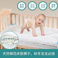 婴儿床垫被新生儿褥子婴儿被褥棉花儿童床褥宝宝棉垫透气a371