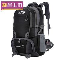 2018新款户外登山包60l大容量双肩包男旅游旅行背包多功能行李背包女