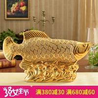 金龙鱼摆件陶瓷创意电视柜酒柜客厅玄关家居装饰品工艺品欧式