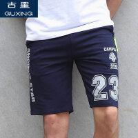 古星春夏新品男士运动短裤休闲五分裤薄款卫裤棉大码中裤潮篮球裤