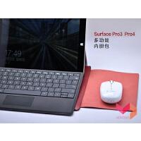 多功能 微软 Surface Pro3 Pro4 保护套 皮套 直插袋 内胆包 皮袋