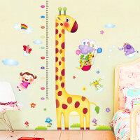 20190319162512818儿童房间壁纸装饰墙纸自粘卡通宝宝量身高贴纸可移除卧室贴画墙贴 A款 WD6007A