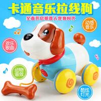 儿童电动小狗玩具1-3至岁2周岁小孩子男孩宝宝音乐益智4-5岁早教0