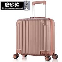 行李箱8寸小型女迷你韩版拉杆男登机化妆子母箱小号轻便结婚箱子