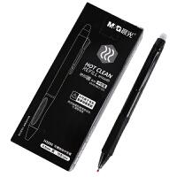 晨光热可擦中性笔按动子弹头摩热易擦晶蓝黑色0.5mm