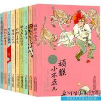全套9册俄罗斯经典文学书系 儿童文学顽猴小不点儿野鸭子再见雪地上的书费嘉的作业特别的邮递员忠犬莱依儿童中小学生课外阅读