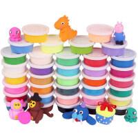 超轻粘土24色36色手工雪花泥黏土套装儿童玩具安全橡皮彩泥太空泥