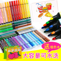 得力水彩笔幼儿园儿童小学生手绘可水洗软头水彩笔初学者学生用36色24色12色彩色笔画笔专业美术绘画套装彩笔