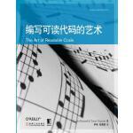 【二手旧书9成新】编写可读代码的艺术 鲍斯维尔(Boswell, D.),富歇(Foucher, T.) , 机械工业