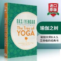 瑜伽之树 英文原版The Tree of Yoga瑜伽之光作者艾扬格Iyengar 华研原版