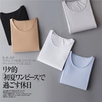 女装夏装新款t恤女莫代尔棉短袖修身韩范低圆领打底衫纯色薄