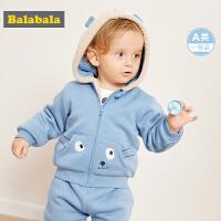 巴拉巴拉童装帅宝宝长袖套装男新款周岁婴儿衣服两件套女加厚