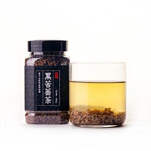 【贵州特产】黑苦荞茶300g  全胚芽原粒炒制