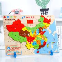 中国地图拼图儿童 早教幼儿认知木质磁性拼图男女孩玩具