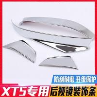 专用于凯迪拉克XT5尾翼改装饰框后排侧边包贴xt5加装车身亮条贴片 尾翼侧包装饰框--4件套