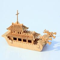 四联龙船 木制仿真船模型立体拼图 木质益智手工儿童成人玩具