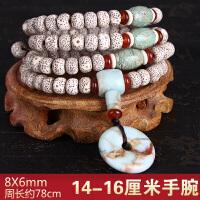 星月菩提手串108颗佛珠海南原籽正月菩提子项链男女手链生日礼物