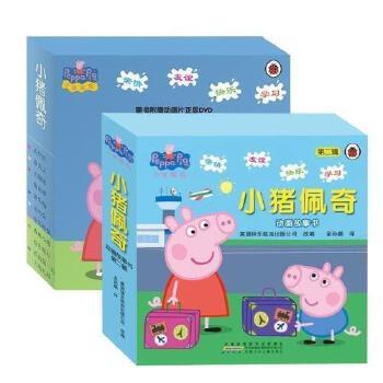 儿童故事书3-6-7岁漫画书双语早教图画书岁幼儿园课外阅读踢足球/小猪