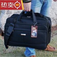 特加大男包手提包 男士电脑包 商务公文包单肩背包牛津包超大容量SN4139 特大黑色