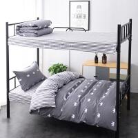 大学生被子六件套学生宿舍单人床三件套纯棉床单被套寝室床上用品六件套被褥套装
