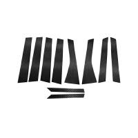 适用于保时捷卡宴Macan改装 碳纤维BC立柱装饰贴保时捷Panamera专用配件