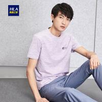 HLA/海澜之家花纱款舒适短袖T恤2018夏季新品柔软T恤男
