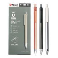 晨光优品Y1902按动子弹头优品美学中性笔 笔芯0.5MM 黑色一盒10支装