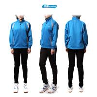 正品etto英途运动套服 足球跑步运动套装sw2001