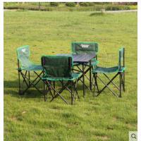 户外桌椅套装自驾休闲烧烤桌椅套件游野外折叠桌椅沙滩野餐