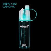创意潮流运动健身水壶便携防漏随手杯韩国学生塑料杯子喷雾水杯瓶