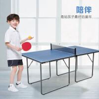 儿童乒乓球桌迷你折叠式室内家用乒乓球台可移动 深蓝色