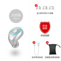i3蓝牙耳机运动音乐车载迷你 适用于vivox9S x20 x21plus X5pro 官方标配