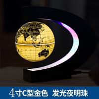 磁悬浮地球仪自转发光欧式创意商务礼品办公室桌面客厅摆件