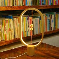 抖音同款智能平衡灯磁吸衡灯LED台灯创意小夜灯磁悬浮台灯床头灯 8月底充电移动榉木款