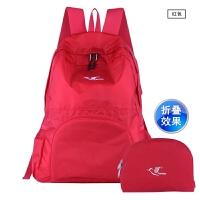 腰包皮肤包超轻可折叠旅行包双肩包户外背包登山包轻便携男女包 25升