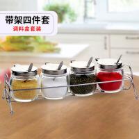 厨房用品玻璃调味瓶调料盒套装盐罐带架勺调料瓶调味罐套装