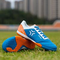 足球鞋碎钉小学生青年滑训练人造草地女童小孩子男童足球鞋