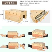 艾灸箱实木制多功能艾炙箱子腰腹部家用全身家庭式木质大号温灸盒