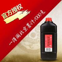 紫林轩 一得阁北京墨汁1000g 大瓶装 练习专用