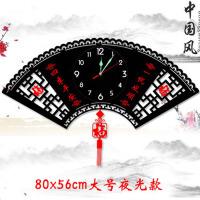 创意客厅石英钟静音夜光挂钟中国风扇形时钟钟表