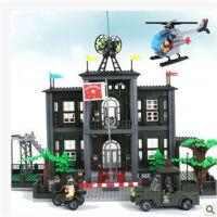 指挥部军事场景 塑料拼装积木玩具玩具