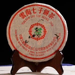 【84片一起拍】90年代末期 普洱茶中茶绿印 生茶 357克/片