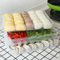 冰箱收纳盒 冰箱家用多层饺子盒家用带盖塑料透明大号食物保鲜盒饺子托盘